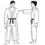 Στολές Τζούντο (Judo) | Ju Jitsu