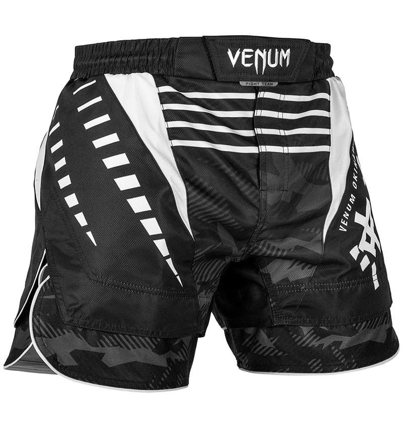 Venum Nogi 2.0 Bjj Fight Shorts Black White